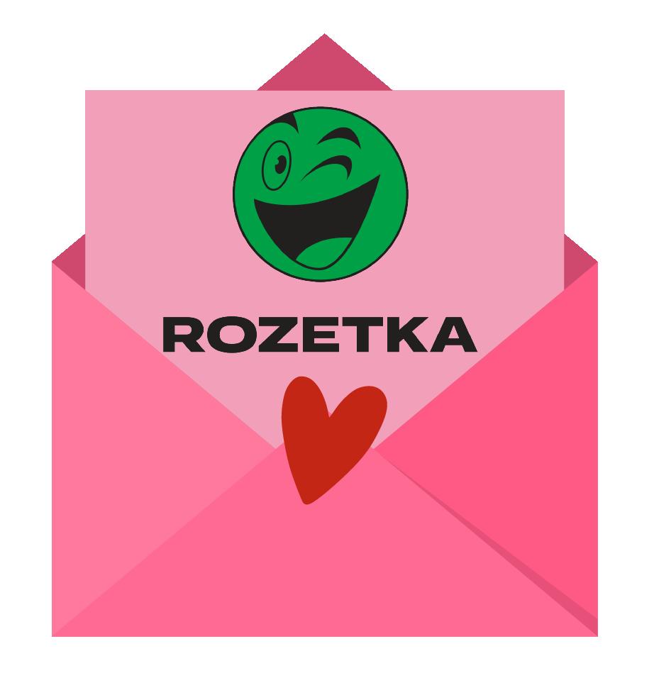 Сертифікат від Розетки