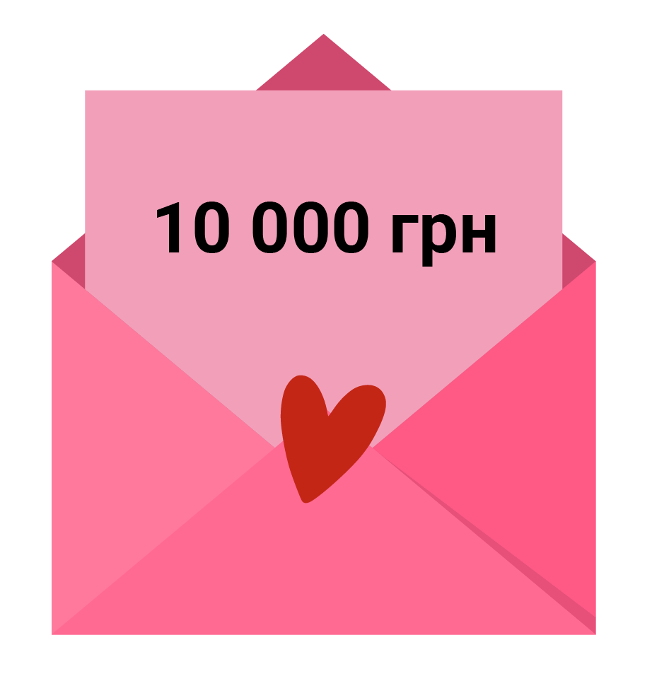 10 000 грн